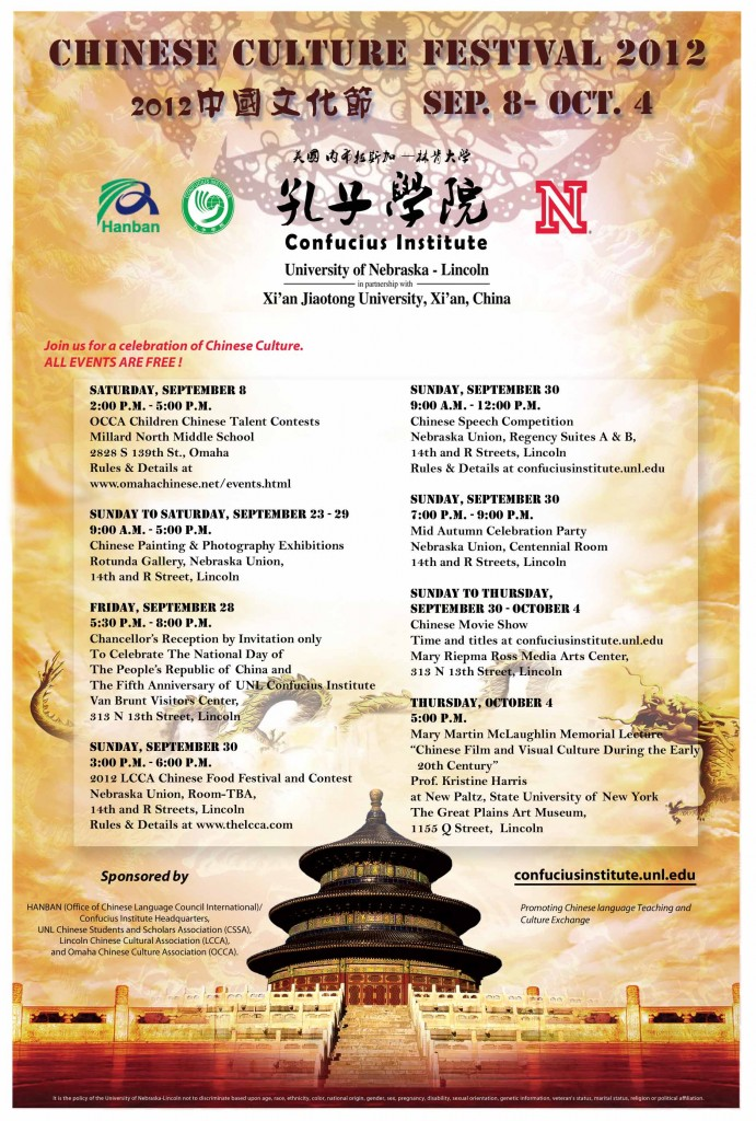 2012 Chinese Festival