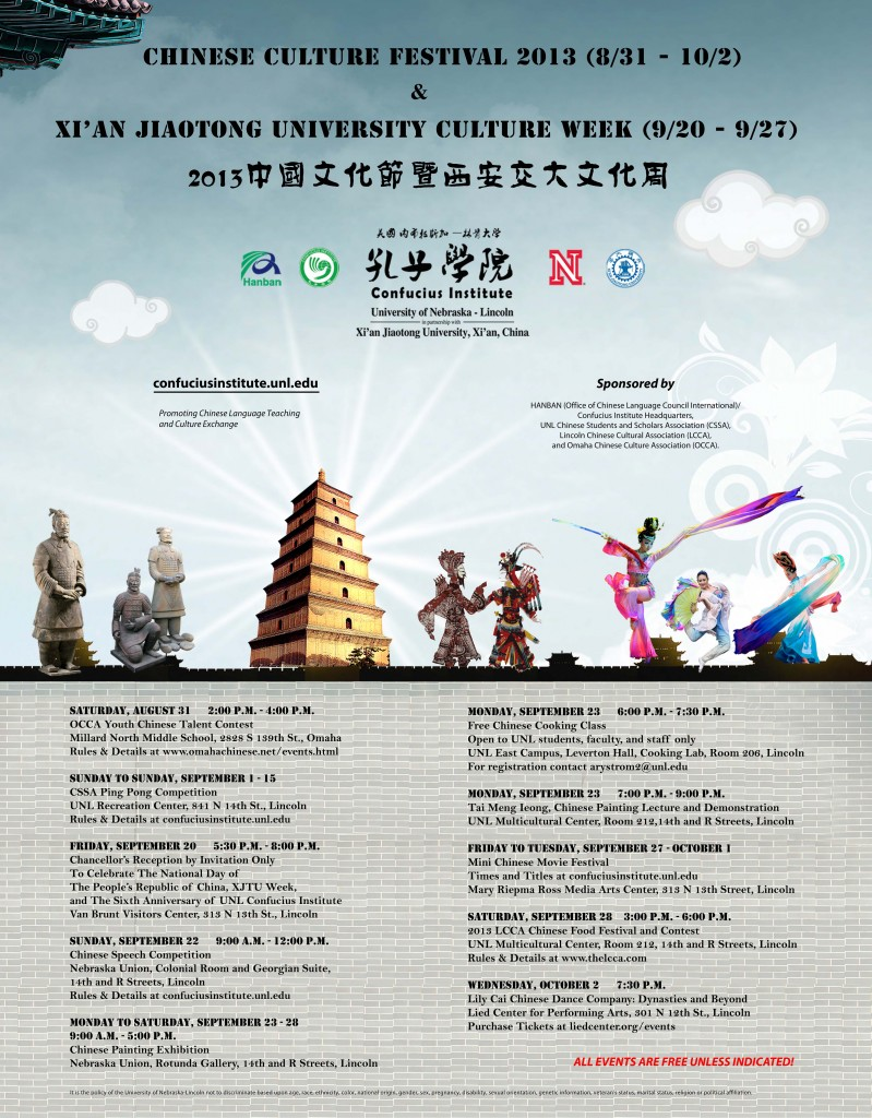 Chinese Culture Festival 2013 Flyer